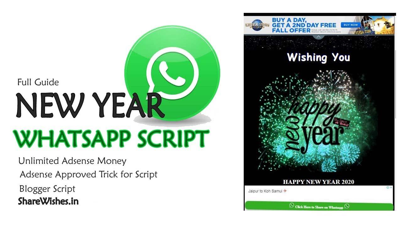 Happy New Year 2020 Whatsapp Script | New Year Viral ...