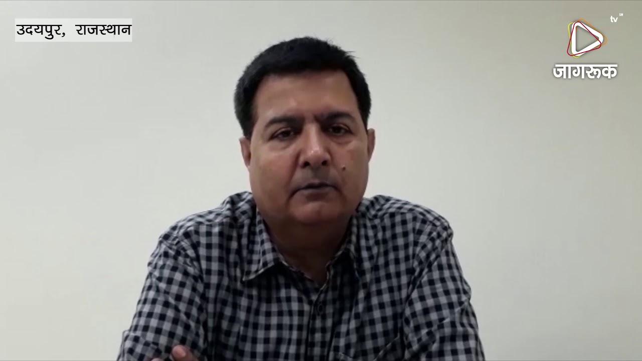 उदयपुर : एसीबी ने पांच हजार की रिश्वत लेते रंगे हाथों पकड़ा