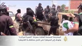 المعارضة تسيطر على أجزاء من تل بزاق بريف القنيطرة