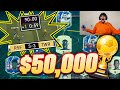MY LAST TOURNAMENT ($50,000) BEFORE I GOT BANNED - FIFA 21!!