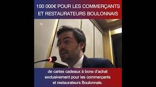 100 000€ pour les commerçants et restaurateurs Boulonnais sans creuser la dette !