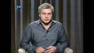Сергей Зайцев, режиссёр неигрового кино. Часть 1