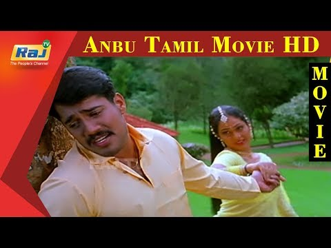 Anbu Tamil Full Movie | Bala | Deepu | Vadivelu | Vijayakumar | Rekha | Tamil HIt Movies | Raj TV