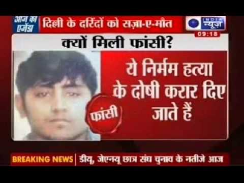 Aaj Ka Agenda: India News - Delhi gangrape accused sent to gallows Travel Video