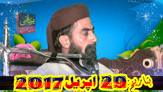 Bismillah ki Fazilat by Hafiz Haroon Yasir | Shamkot Nau | 29-04-2017 [Ultra HD | 1440p]