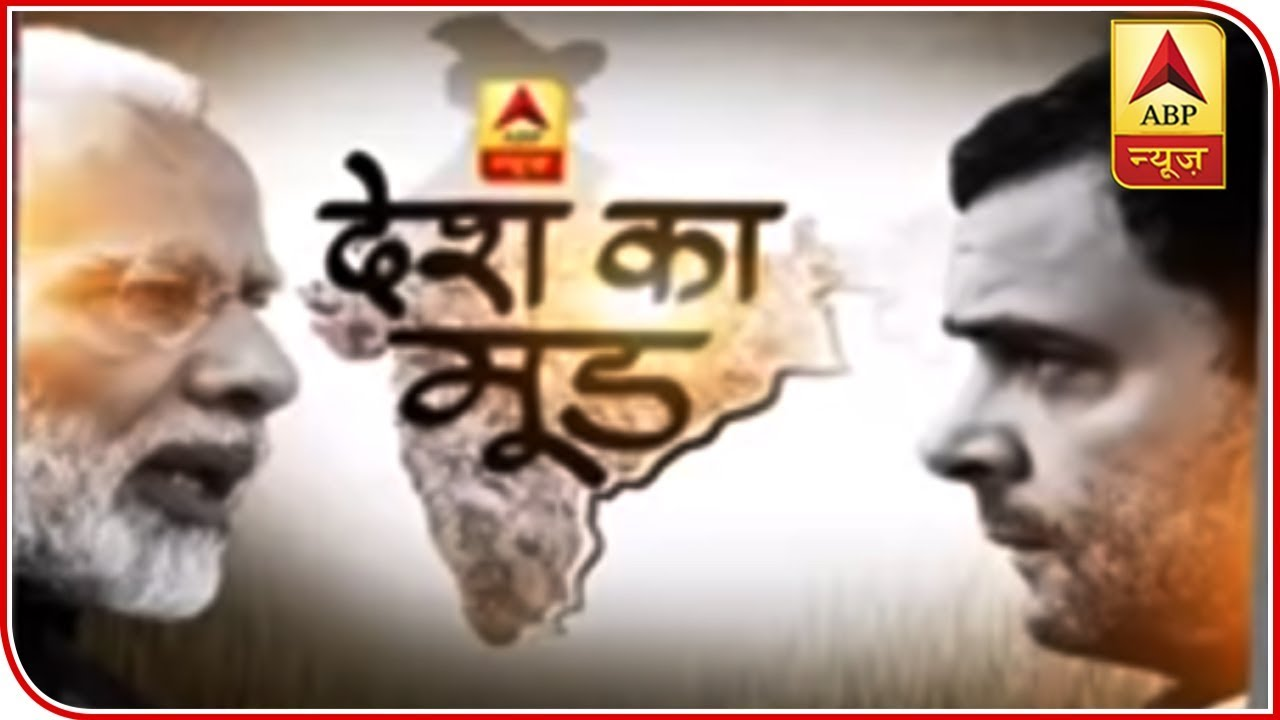 Image abp news live hindi mp election result 2020