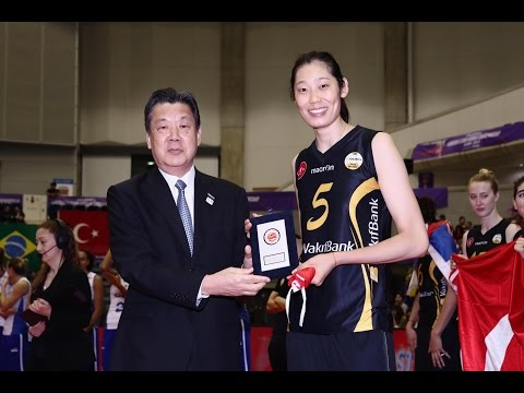Zhu Ting - Most Valuable Player - FIVB Club World Championship 2017