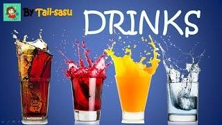 Drinks (เครื่องดื่ม) l คำศัพท์ภาษาอังกฤษ
