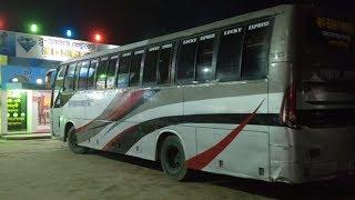 মধ্যরাতে ঢাকা-চট্টগ্রাম মহাসড়ক কুমিল্লায় হোটেল বিরতির সময়, DHK-CTG Highway @ midnight in Comilla 4K