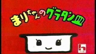1994年 ドラミちゃん(旧)の声、でしょうか.