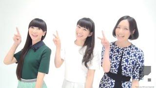Perfume 6th Tour 2016 「COSMIC EXPLORER」Dome Edition スペシャル ラジオキャンペーン