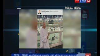 النشرة الرياضية مع فرح علي  - مرتضى منصور ينشر صورة  فى الحرم اثناء مناسك الحج