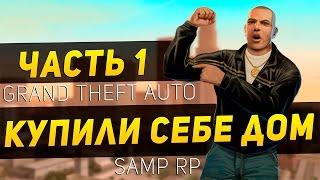 Превью | SAMP | Free PSD| [128]