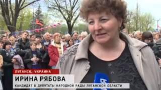 В Луганске пройдет референдум об автономии!