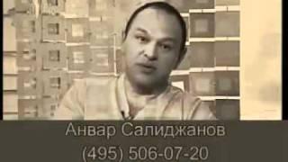Телевизионное интервью А.Салиджанова (часть2)
