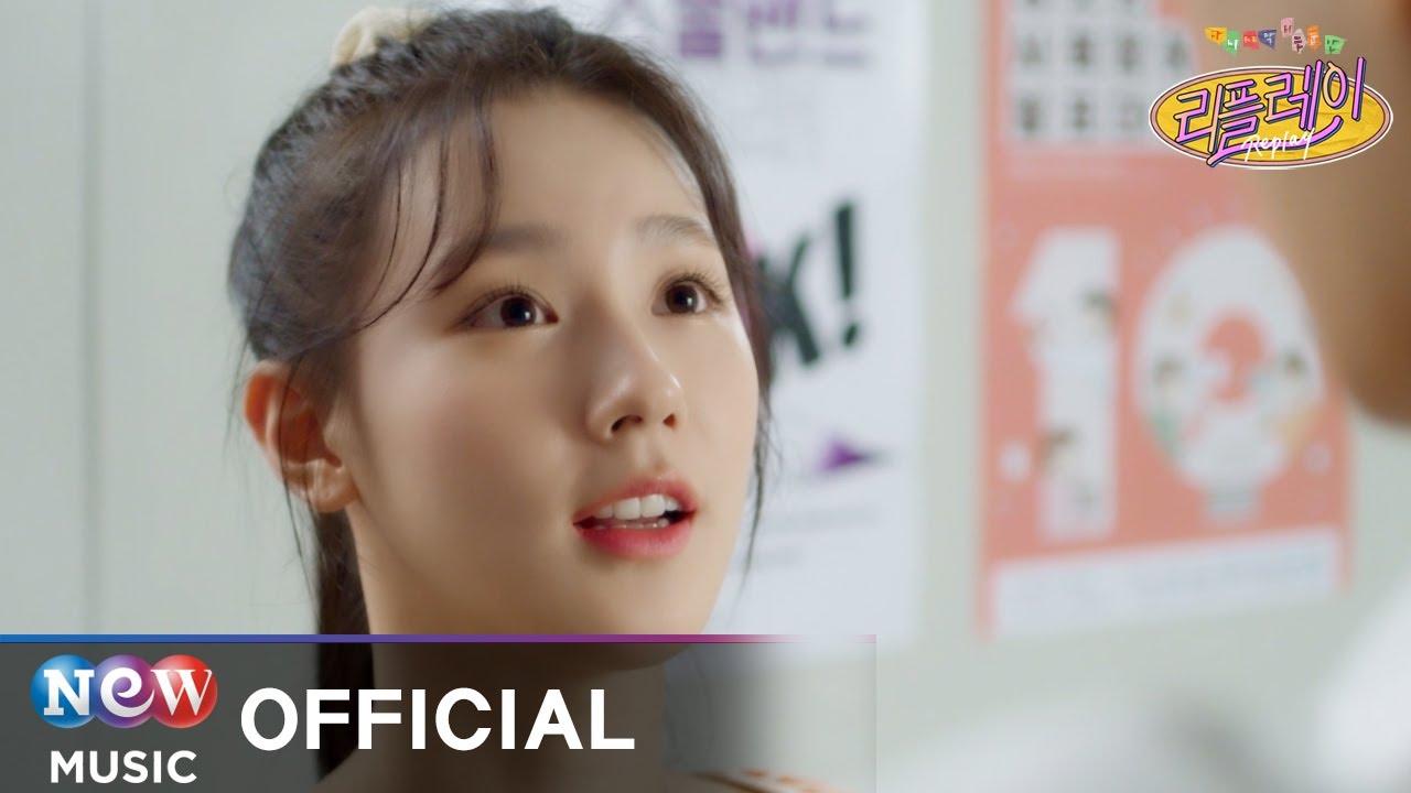 [TEASER] PENTAGON(펜타곤) - Honey Drop | 웹드라마 리플레이 OST