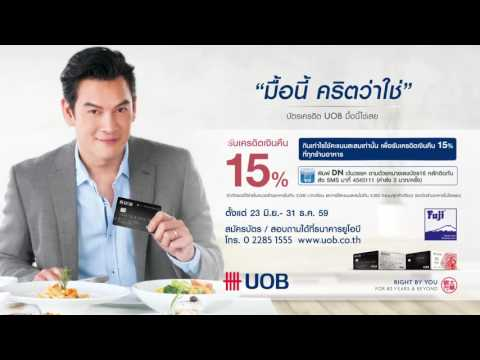 Fuji Promotion UOB Credit Cards