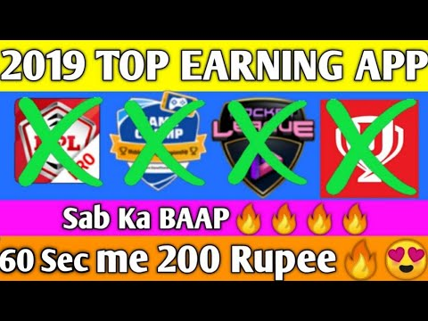 2019 TOP EARNING APP | EARN UPTO 200 IN 60 SEC | DAILY EARN 1000 WITH PROOF