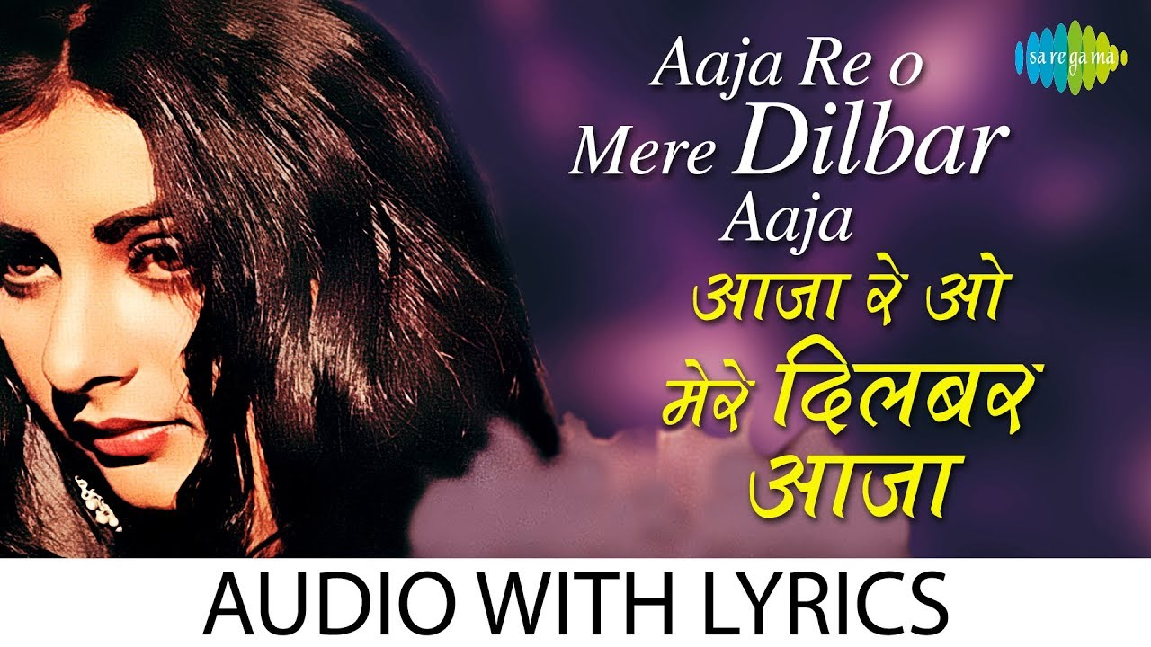 mere mitwa meet re lyrics translation aventura