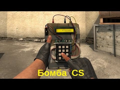 Имитация бомбы из Counter Strike своими руками.