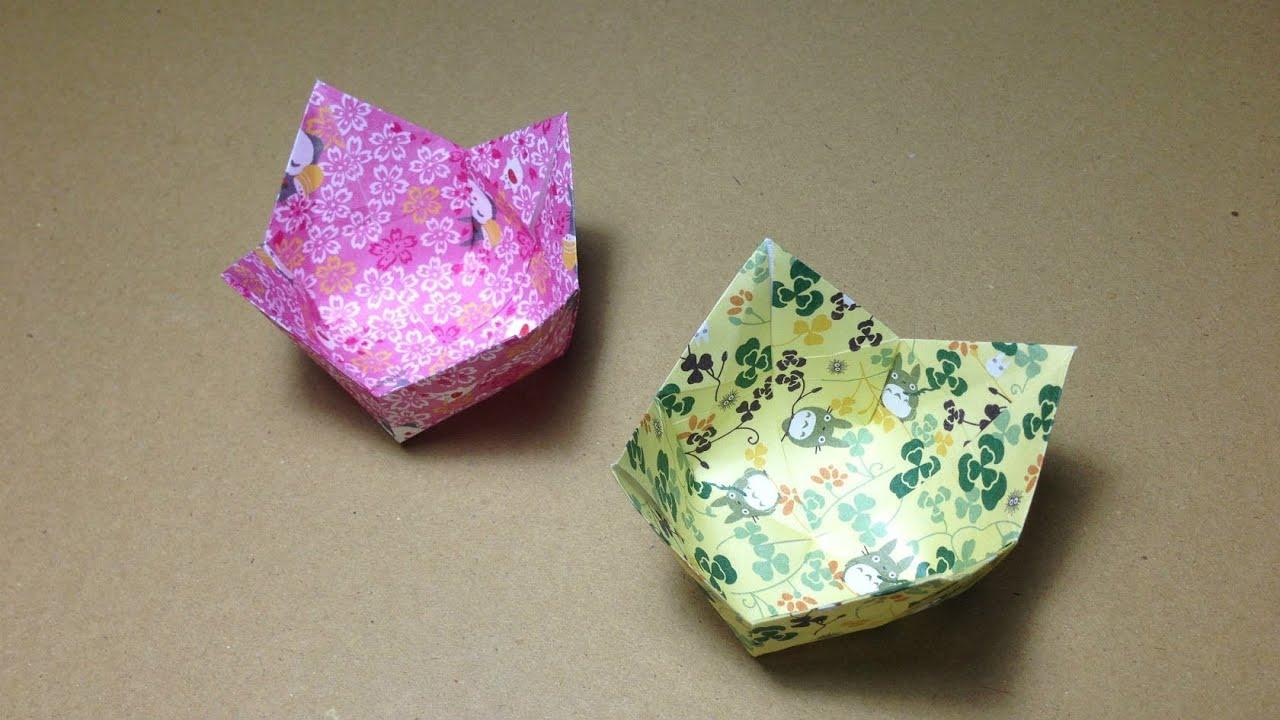 すべての折り紙 折り紙菊の折り方 : ... の折り方 作り方 入れ物 - YouTube