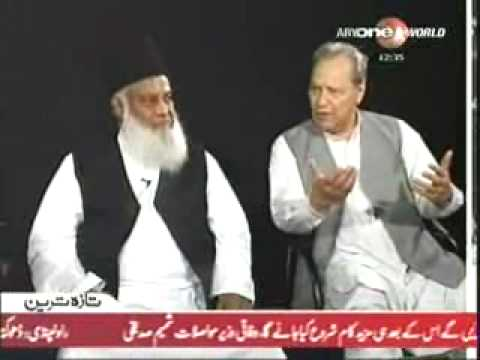 Allama Iqbal and Quran