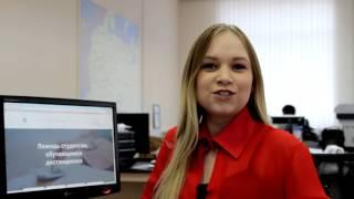 Помощь студентам-дистанционникам МФЮА на moi mfua ru