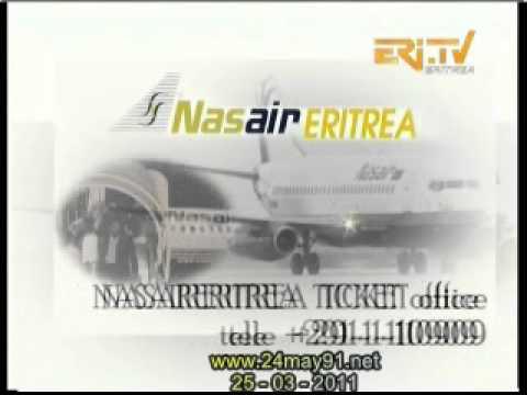 Eritrea - NasairEritrea Airline Advertisement