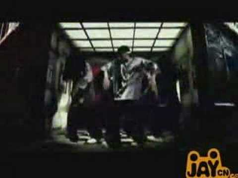 Jay Chou-Ben Cao Gang Mu