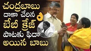 Village Singer Baby Meets AP CM Chandrababu | Baby Sings Matti Manishinamma Song | Manastars