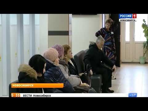 """Пенсионеров в Новосибирской области переводят на платежную систему """"Мир"""""""