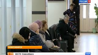 пенсионеров в Новосибирской области переводят на платежную систему Мир