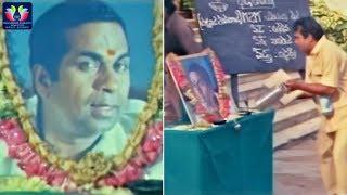 Brahmanandam ultimate comedy scenes | latest telugu comedy scenes | tfc comedy