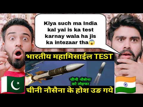 Tomorrow India Will Going To Conduct Big Test By |Pakistani Bros Reactions|