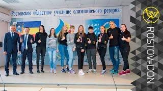 Сборная Ростовской области завоевала бронзу. Итоги