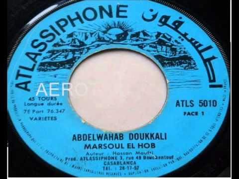 abdelwahab doukkali marsoul el hob mp3