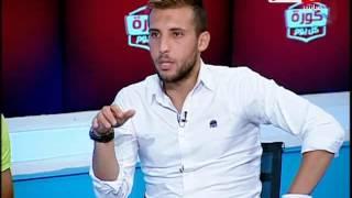 Дoكورة كل يوم  Дo لقاء مع رامي عادل ومحمد سمير نجوم نادي المقاولون العرب