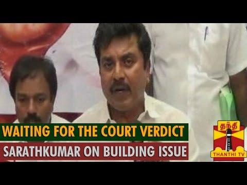 Waiting for the Court Verdict : Sarathkumar On Nadigar Sangam Building Issue - Thanthi TV