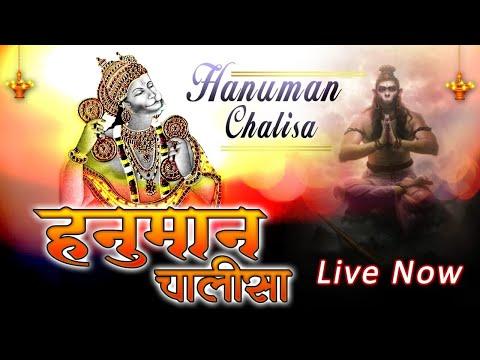LIVE Hanuman Chalisa