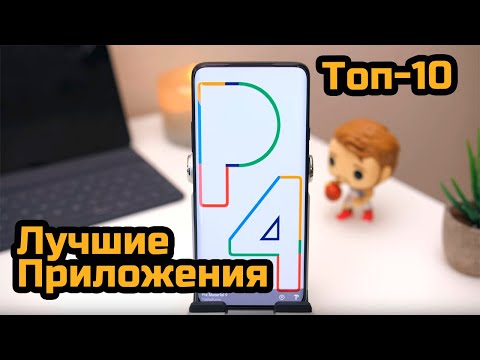 ТОП-10 лучших бесплатных