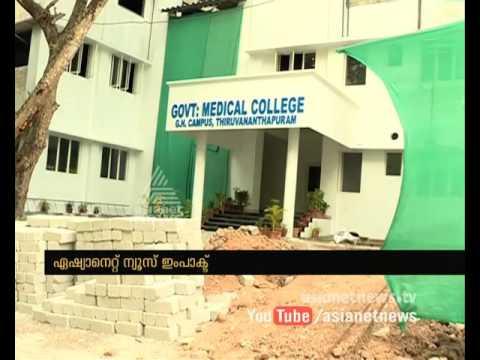 Thiruvananthapuram general hospital operation theater working restarted