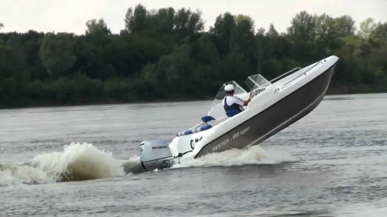 Алюминиевая лодка Бестер-480 open кобра на воде :)