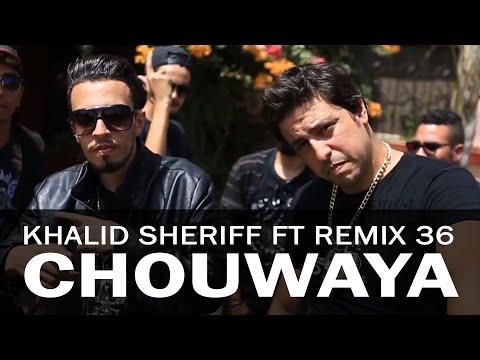 Khalid Sheriff ft Remix 36 - Parody Komy ft Dizzy DROS -Chouwaya | بارودي فوق الشواية