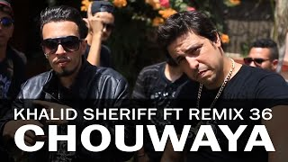 Download Video Khalid Sheriff ft Remix 36 - Parody Komy ft Dizzy DROS -Chouwaya | بارودي فوق الشواية MP3 3GP MP4