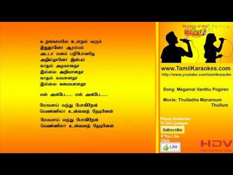 Megamai Vanthu Pogiran - Thulladha Manamum Thullum - Tamil Karaoke Songs