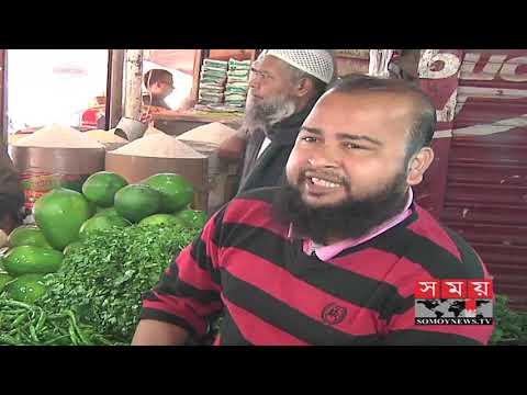 রাজধানীর বাজারে এখন শীতের সবজির অঢেল সমারোহ | Business News