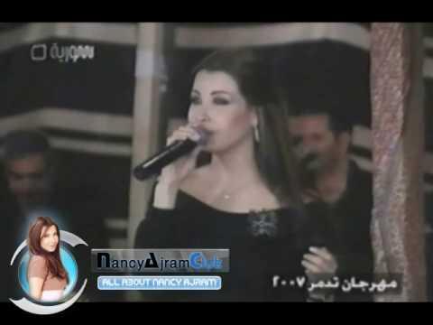 Nancy Ajram - Ehsas Jdeed (Tadmor Festival 2007)