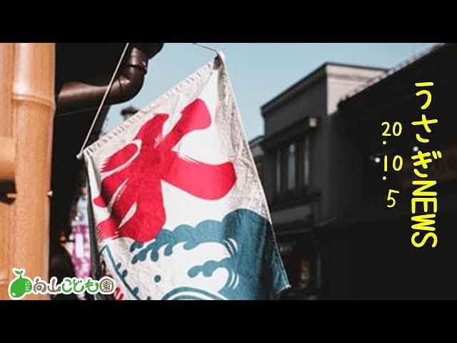 かき氷屋さん20201015 うさぎ