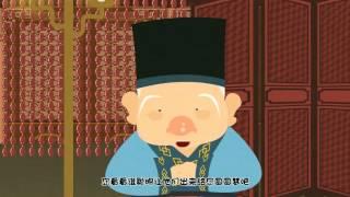 郭德纲相声动画版 丑娘娘(钟离春)第一部 第01回【HD高清版】