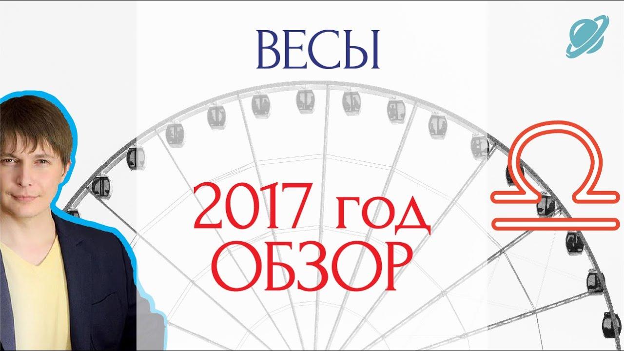 один российский гороскоп на 21 августа 2027 для льва способность термобелья впитывать